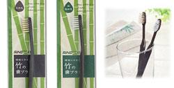 spazzolini ecologici eco 41
